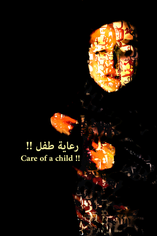 Ahmad ALI - Care of a child