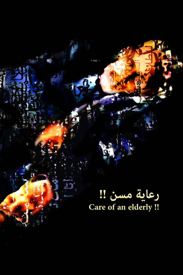 Ahmad ALI - Care of an elderly