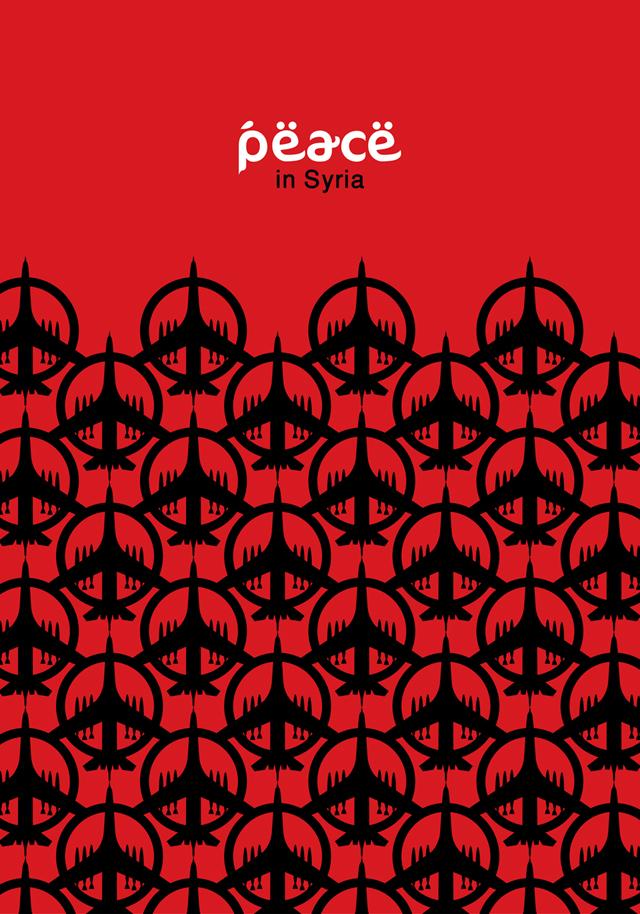 Ahmad ALI - Peace in syria