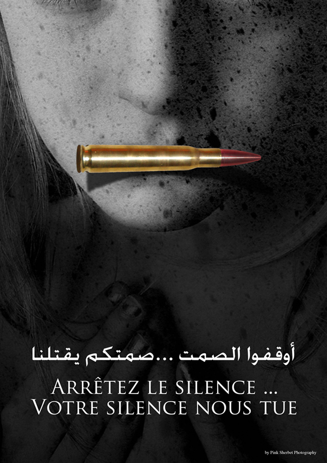 Ahmad ALI - Stop the silence ... Your silence is killing us