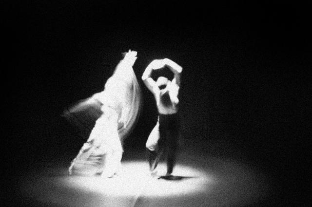 Ahmad ALI - Dance