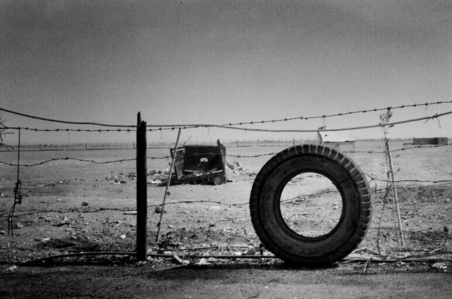 Ahmad ALI - Lonely wheel