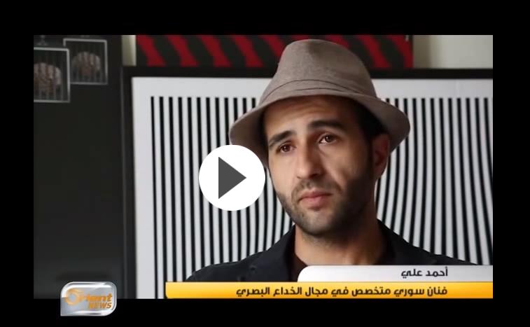 تقرير عن أحمد علي - أورينت نيوز - جولة الصباح 23-07-2014